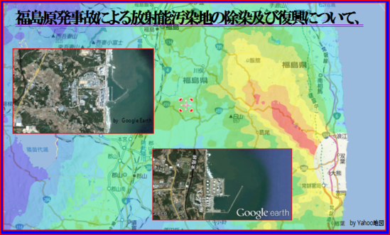 Fukushima Daiichi Nuclear Power Station and Hirono thermal power plant